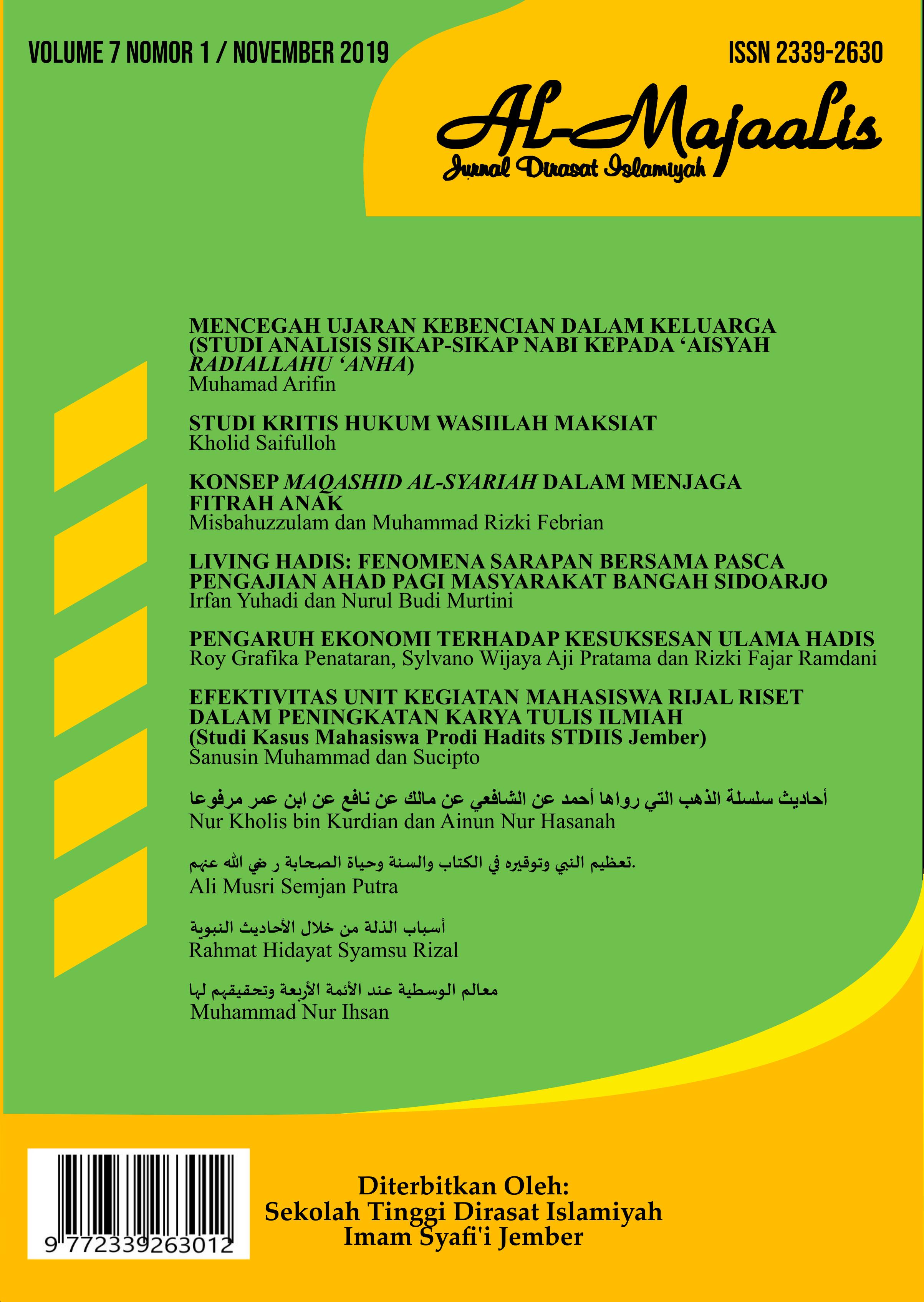 Lihat Vol 7 No 1 (2019): AL-MAJAALIS : JURNAL DIRASAT ISLAMIYAH