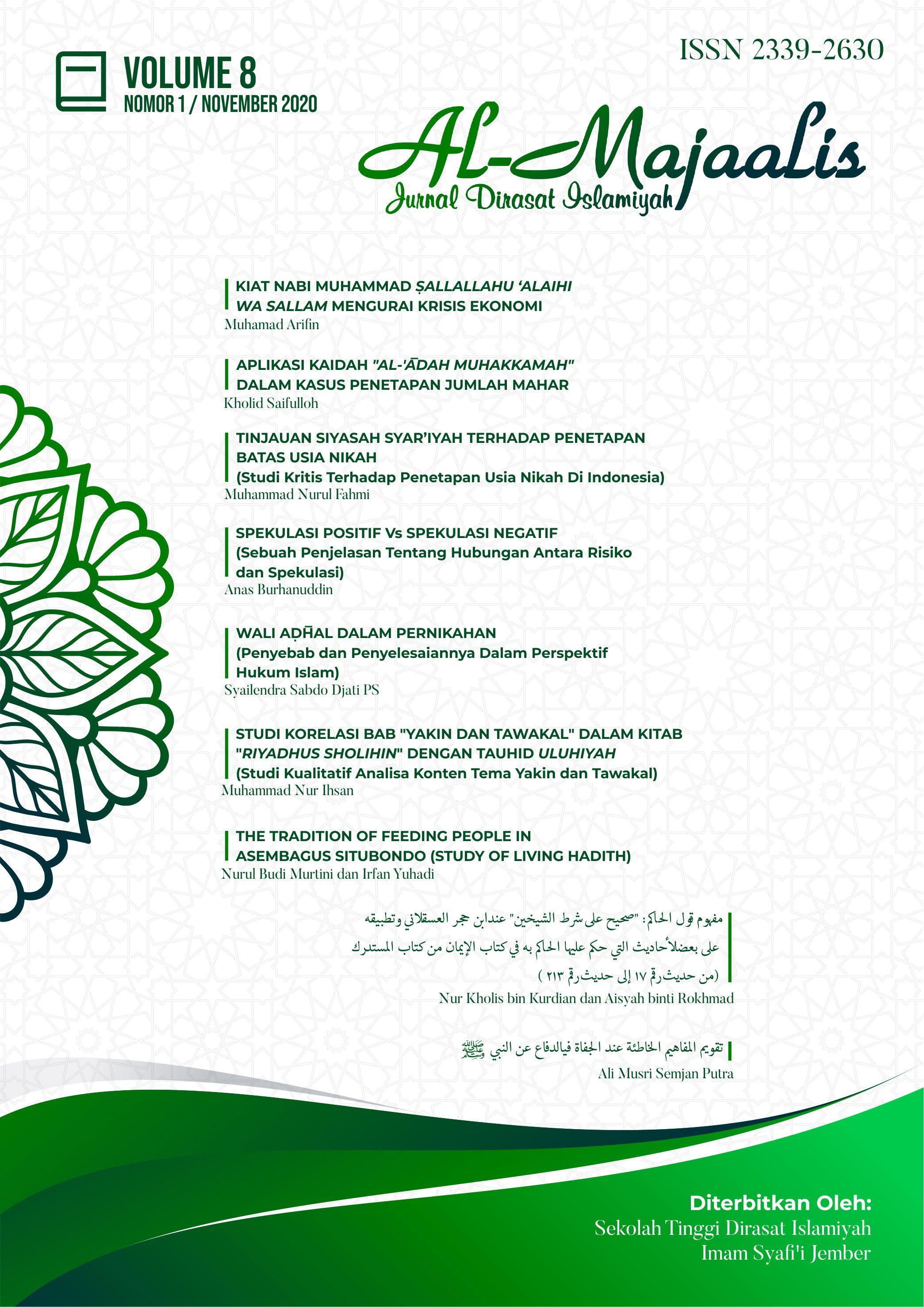 Lihat Vol 8 No 1 (2020): AL-MAJAALIS : JURNAL DIRASAT ISLAMIYAH