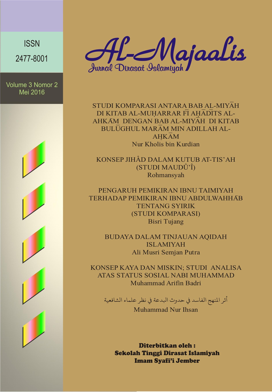 Lihat Vol 3 No 2 (2016): AL-MAJAALIS : JURNAL DIRASAT ISLAMIYAH
